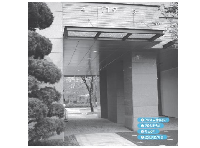house_06.jpg